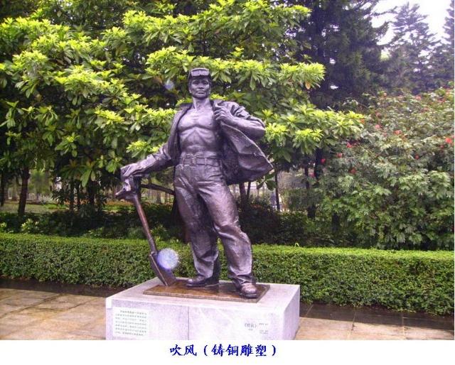 品广州雕塑公园(1)~雕塑广场