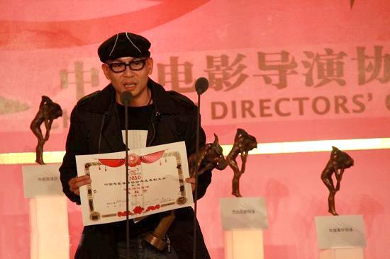 线人演员表所有演员表_宇达承制2010年中国电影导演协会大奖奖杯-青铜魂-搜狐博客
