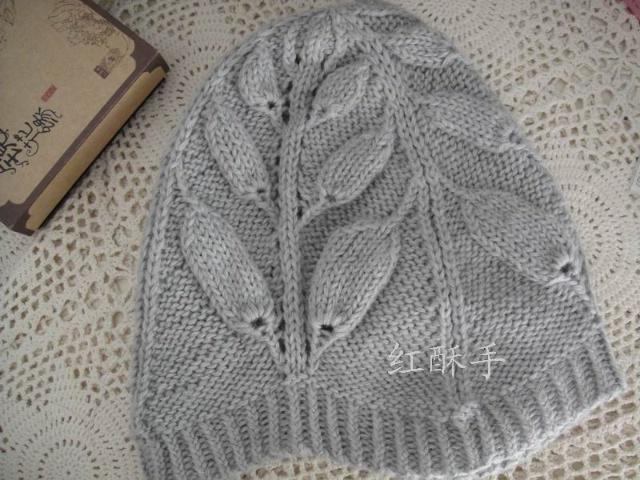 2006叶子花帽子-红酥手*编织-我的搜狐