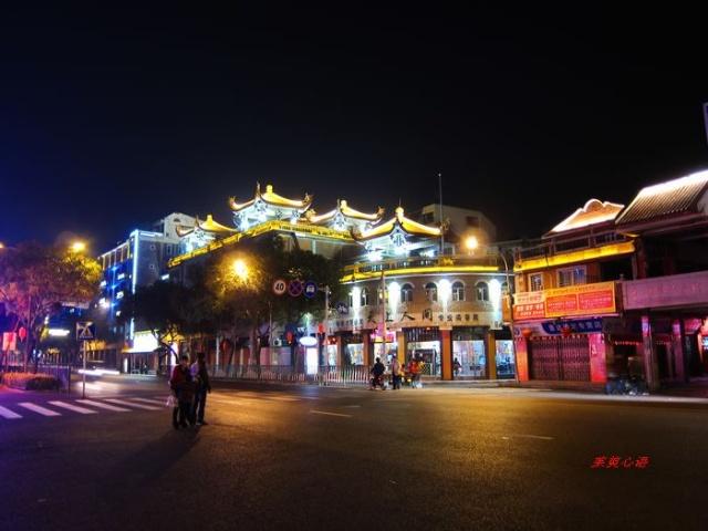 湄洲夜景图片_2011春节福建行·序-相逢是首歌-搜狐博客