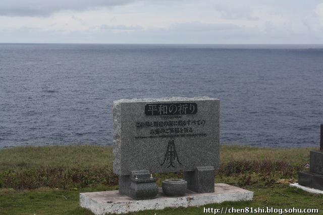 【沈阳圈·游走】塞班岛二战遗迹(二)