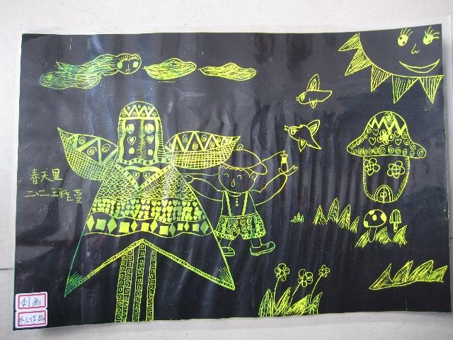 王雅萱同学的刮画作品《春天里》