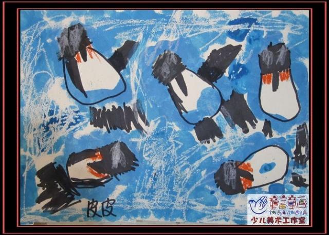 儿童国画企鹅画法步骤