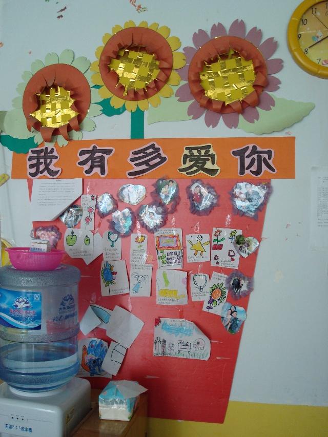 幼儿园主题墙 大树和小花