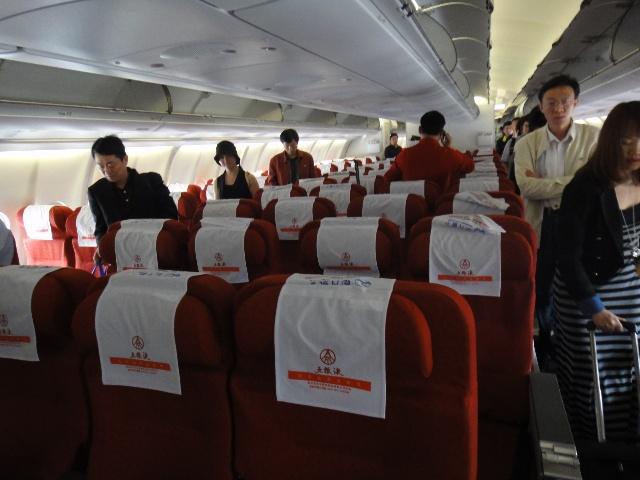 川航空客a330-200型大飞机