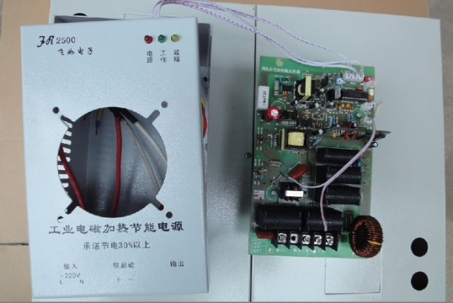 多板2.5kw电磁加热器连接电路图