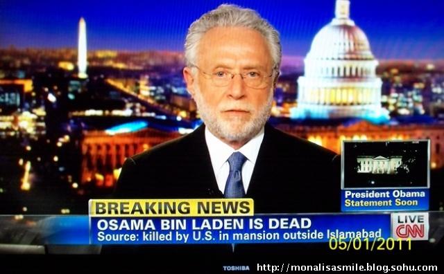 cnn直播_CNN正在直播本·拉登死亡快讯,奥巴马正在发表演讲(图) - 周缨 ...