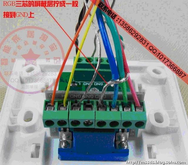 插座网线接线图