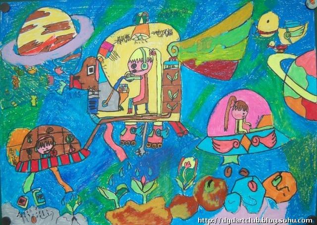 品欣赏 北京市科幻画大赛 我的太空家园 一 四年级图片