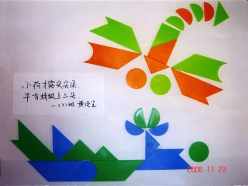 """爱油田,爱家乡""""主题,作品规格: b5纸一律纵向设计,多幅七巧板拼摆图画"""