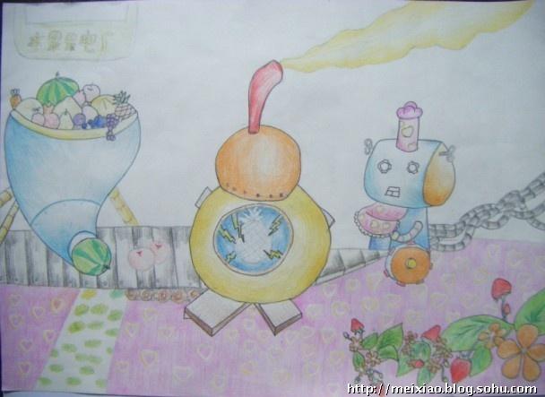 儿童科幻画