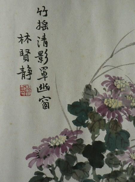 台湾著名画家林贤静 《竹掠青影罩幽窗》
