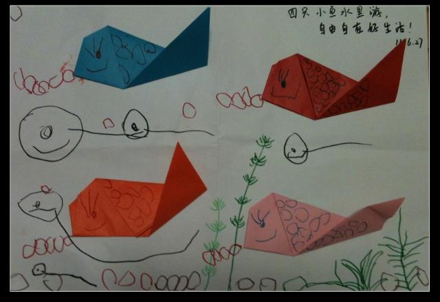 小班折纸步骤图小鱼