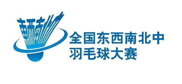 羽毛球logo創意設計