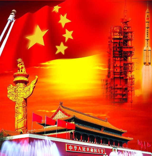改革开放以来的中国外交ppt