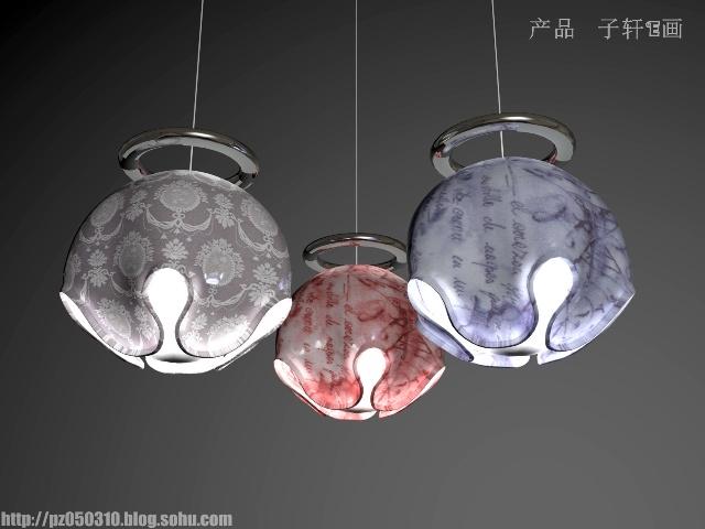 海洋主题系列组合灯具