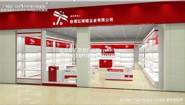███个性鞋店设计 鞋店橱窗设计效果图███