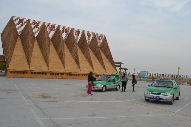 内蒙古阿拉善左旗