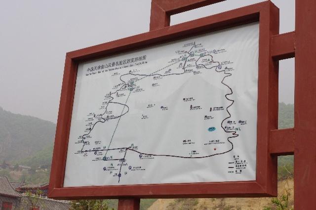 盘山风景区 导览图