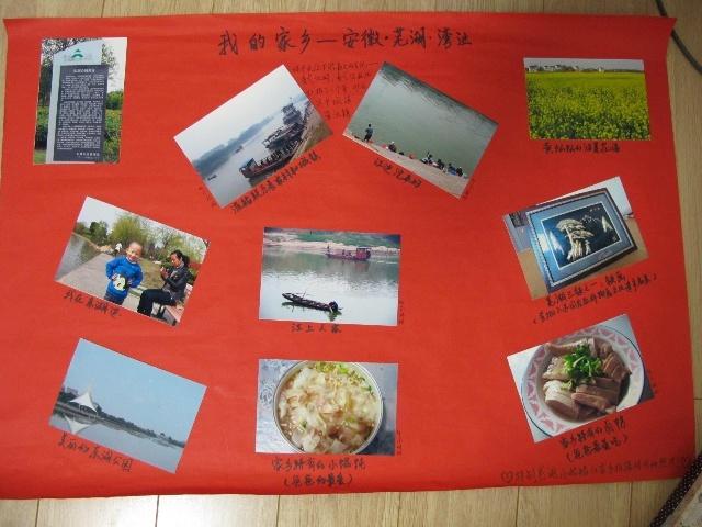 10月21日 幼儿园作业---我的家乡-在最好的年华遇见你