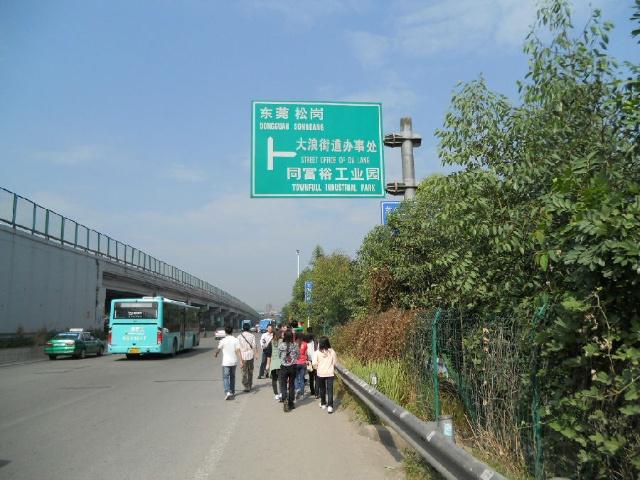 羊台山入口_羊台山穿越-湖岩-搜狐博客