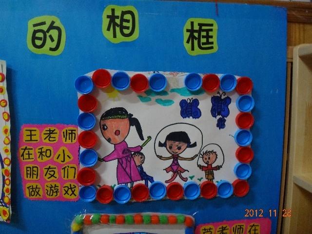 嘻嘻在幼儿园的画儿-孔雀树-搜狐博客