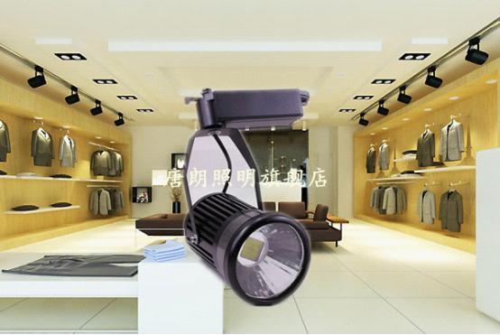 服裝店燈光設計要求-唐泰照明aimee的空間-搜狐博客