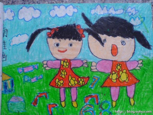 经济资源幼儿绘画比赛