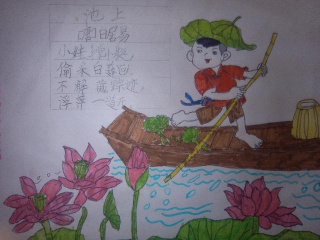 儿童画 640_480