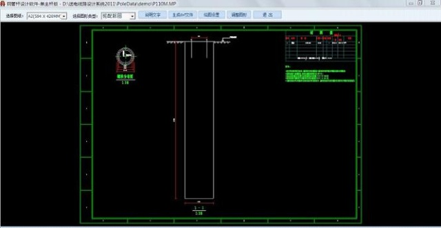架空送电线路基础设计软件-灌注桩dl/t5219