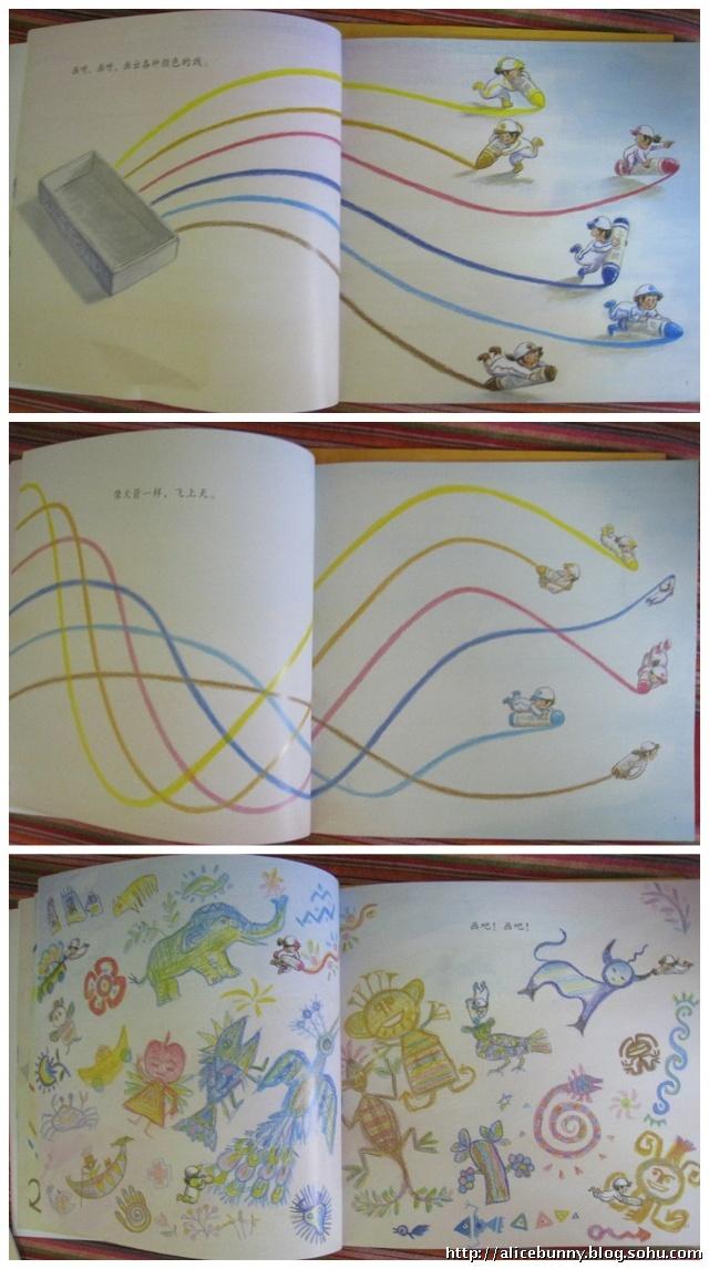 小朋友们还可以用蜡笔画很多东西,大象,树,月亮船等等.