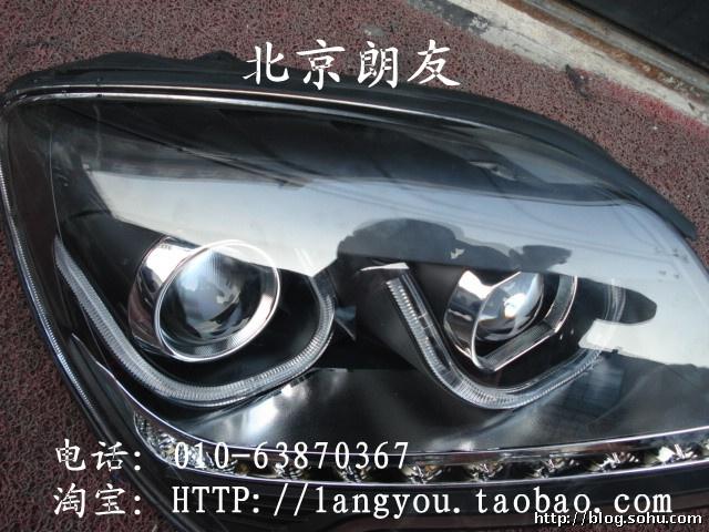 起亚狮跑大灯总成改装4近4远效果图北京朗友灯光升级高清图片