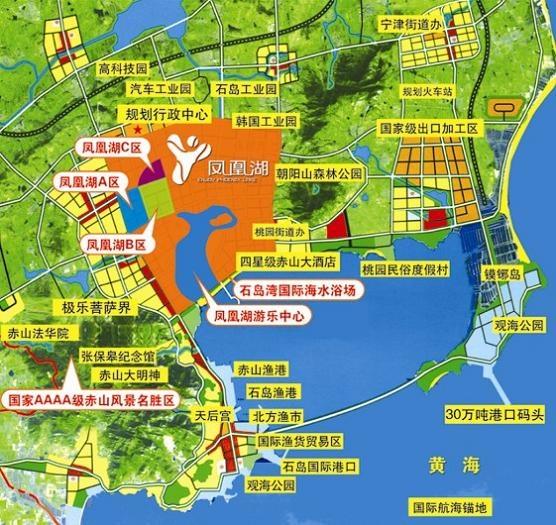 山东威海石岛新城区凤凰湖项目介绍
