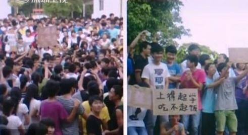 上得起学买不起饭? 海南农垦三亚高中学生举牌抗议饭价高