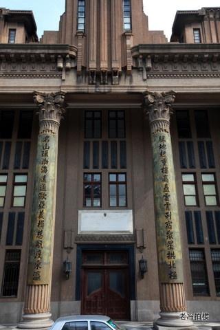 融合三种不同建筑风格的青岛万字会旧址