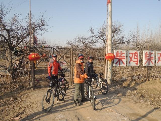 骑行固安及北京野生动物园