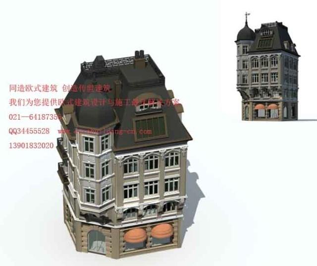 欧式建筑酒店及商业沿街设计效果图展示 百年石材