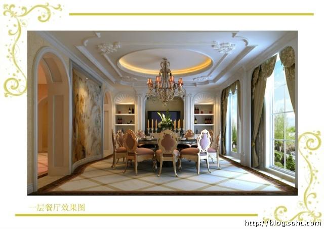 一种舒适华丽之美.   刘太太喜欢宫廷式的奢华感觉.我根据