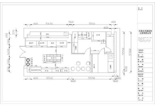 饼房设计图纸_饼房设计图纸图纸分享_第5页图片设计理科病图片